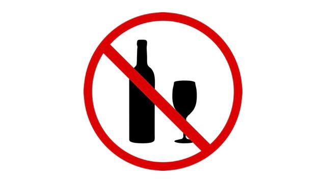 アルコール禁止マーク