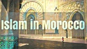 イスラム圏モロッコの観光情報!役立つ宗教の豆知識