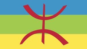 ベルベル人の旗