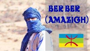 モロッコのベルベル人について!アラブ人との違いや名前の由来とは?