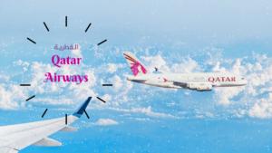 カタール航空が高コスパ!エコノミーに搭乗して分かったポイント5つ