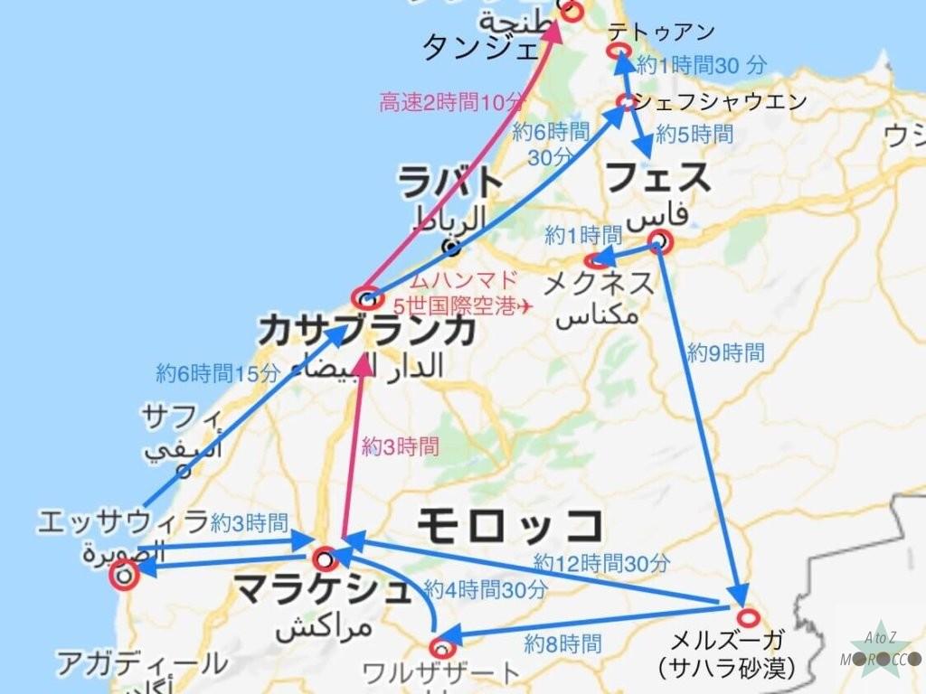 モロッコのほどんどの都市周遊の地図