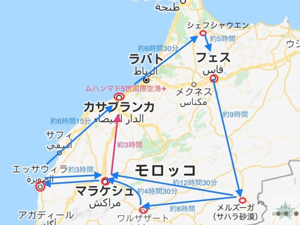 モロッコ王道ルートの地図