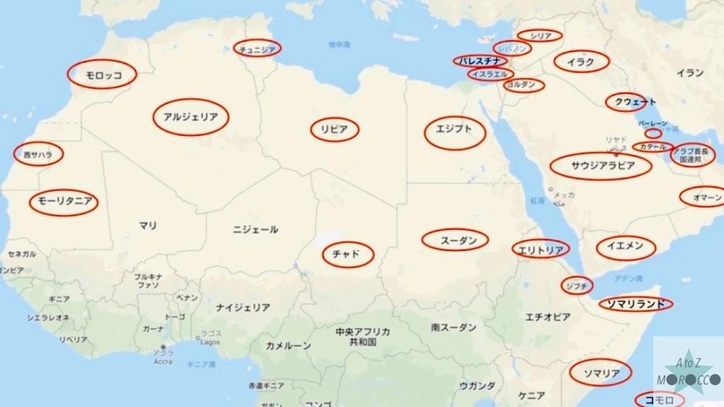 アラビア語が公用語となっている国の地図