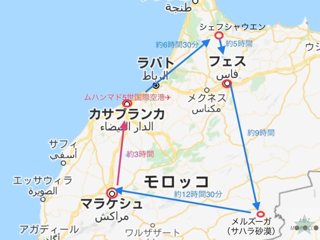シャウエン・フェス・サハラルートの地図