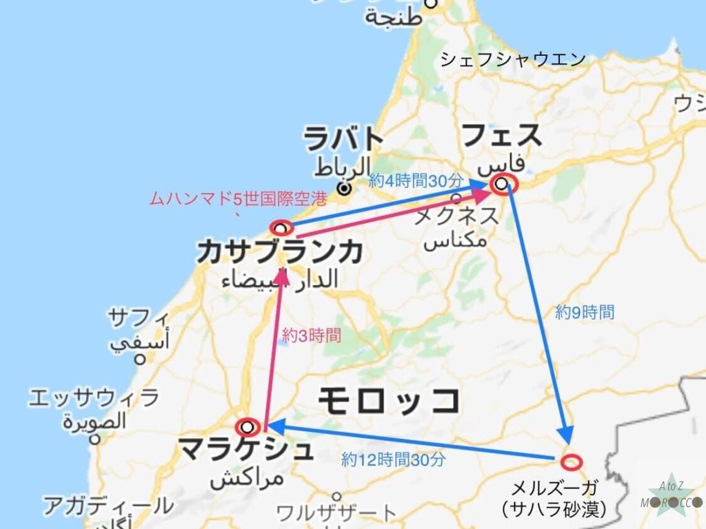 フェス・サハラ・マラケシュルートの地図