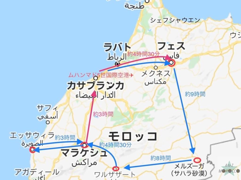フェス・サハラ・エッサウィラルートの地図