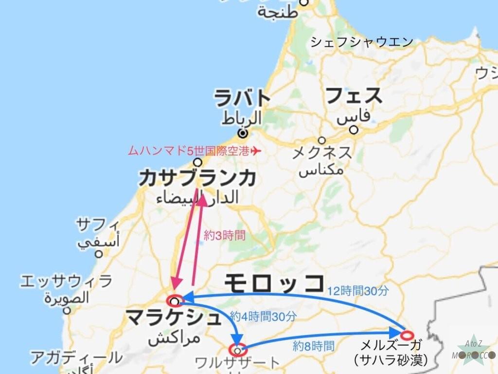 マラケシュ・サハラルートの地図