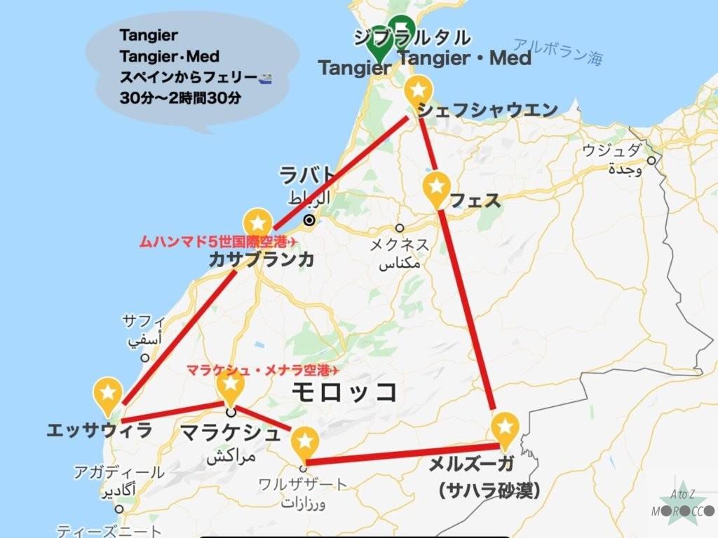 モロッコの主な観光地地図
